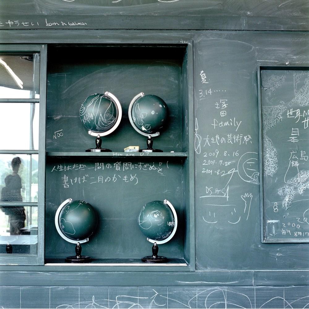 bolas mundo 30x30